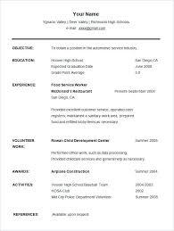 Sample Of High School Resume Sample High School Student Resume
