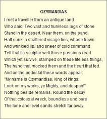 poem essay ozymandias poem essay