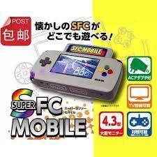 Hamy bit hệ thống giải trí 4.3 inch di động cầm tay game máy nghe nhạc hỗ  trợ cả hai bắc mỹ & nhật bản siêu trò chơi nes|portable handheld  games