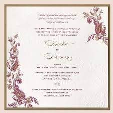 wedding invitation card design wedding card invitation design Sentence For Wedding Card wedding invitation card design wedding card invitation design creative simple purple abstract swirl art and formal wording sentence style wording for wedding card