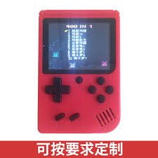Máy Chơi Game Cầm Tay 400 Trò Chơi 8-bit Kiểu Retro Cho Bé