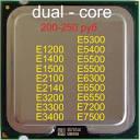 s775 E3300 2,5Ghz/2048c/800Mhz trey б\в