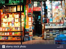turkey istanbul sahaflar carsisi beyazi the old book bazaar