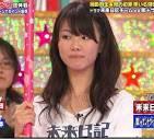 「福田麻由子 おっぱい」の画像検索結果