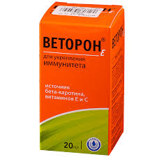 <b>Веторон</b>-<b>Е</b> р-р д/приема внутрь <b>2</b>% фл.-кап.20мл - цена 492.00 ...