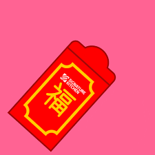 Get ready to ring in the year of the. Chinese New Year Lantern Gif By Signature Kitchen Official Find Share On Giphy