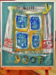 """""""Ждем окончательного решения"""", - глава Газпрома Миллер о решении стокгольмского арбитража - Цензор.НЕТ 6708"""