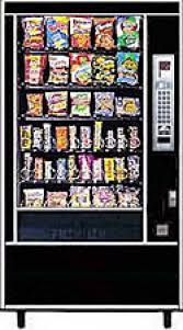 Vending Machine Labels Delectable Automatic Products S48UBV Vending Machine