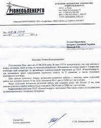 Широкополосный интернет доступ в украинских селах блокируют энергетики Главной задачей провайдеров на первом этапе борьбы было добиться чтобы отчет НКРСИ в Кабмин содержал предложения о государственном регулировании рынка