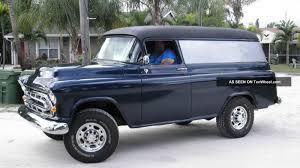 Truck chevy 1955 truck : 1955 Chevrolet Panel Truck