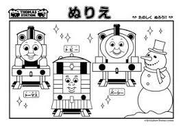 2013年1月 ソドー鉄道広報局による きかんしゃトーマスブログ