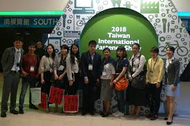 taiwan external trade development council taitra itself is an exhibition organiser aside from facilitating trade for the government the council
