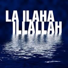 Final Words for the New Muslim Images?q=tbn:ANd9GcQMe0cowuzZ9o9RaIBk25V1FXVnXHniDxFvaEksWMH2iovUO0EfKQ