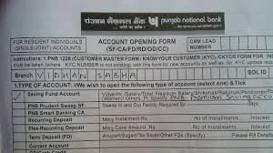 how to fill account opening form of punjab national bank hindi