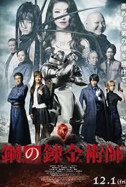<b>Fullmetal Alchemist</b> (Hagane no renkinjutsushi) (2017) - Rotten ...