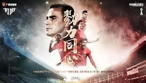 """""""中国足球联赛:范立德有着20年的青训经历""""的图片搜索结果"""