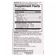 <b>Суперкритикал Муд</b>, <b>рыбий жир</b> Омега-3, Minami Nutrition, 500 мг ...