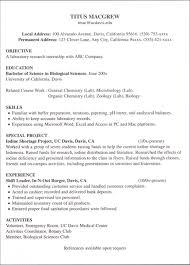 see resume samples your next internship engineering template word sample  microsoft .