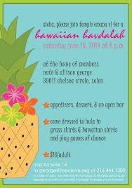 Hawaiian Theme Invitation Paper Me Studio