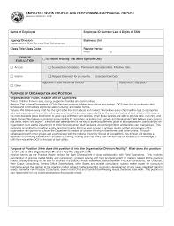 Employee Appraisal Form Employee Performance Appraisal Templates At