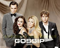 Gossip Girl Wallpapers Gossip Girl Wallpaper 12054989 Fanpop