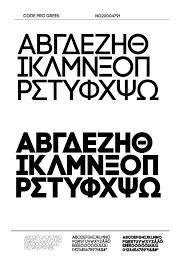 6eb1f35c e2f6f9121b6732 greek alphabet greek fonts