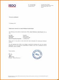 Employment Certificate Sample Letter Infoe Link