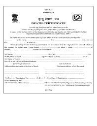 Death Certificate Format In Hindi Fill Online Printable Fillable