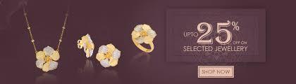 Arabic Gold Jewellery Designs Jawhara Jewellery Online Jewellery Shopping Online