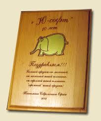 Изделия из пластика и металла стр  Куплю диплом с проводкой форум