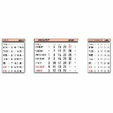 Details About At A Glance Refill For 3s20 3 Month View Calendar 2020 3sr20