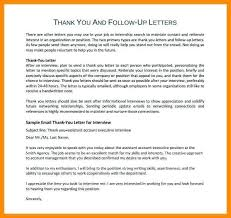 Thank You Email After Interview Thank You Letter After Bike