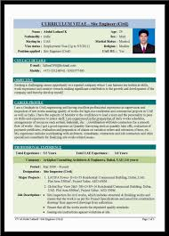 Civil Construction Engineer Resume Examples Templates Of Fresher