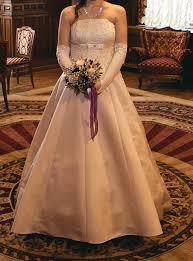 Ателье свадебное платье просвещения ru Ловушки для охоты диаметр силков