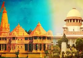 அயோத்தி ராம்ஜென்மபூமி பகுதியில்  ராமர் கோயில் கட்ட அனுமதி