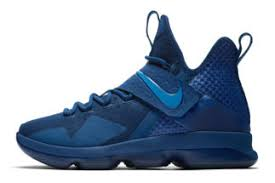 lebron shoes 2017. updated on may 24th, 2017: the nike lebron 14 \u201cagimat\u201d releases globally 27th, 2017 for $175. it\u0027s no secret that philippines is one of most lebron shoes s
