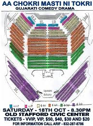 Stafford Center Seating Chart Old Stafford Civic Center Seating Chart Best Picture Of