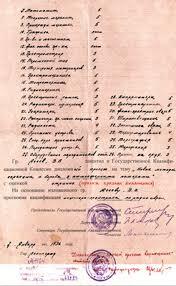 ИРИТ лет Агеев лет  Педагогическую деятельность Д В Агеев начал в 1936 году на кафедре теоретической радиотехники ЛЭИС сначала в качестве ассистента а с 1939 года доцента