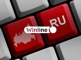 Winline букмекерская регистрация россия
