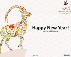 Chinese New Year Ppt Free Chinese New Year Powerpoint Templates