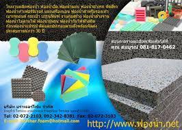 Image result for ฟองน้ำอัด images