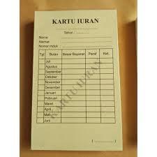 Atau dapat dikatakan juga bahwa formulir adalah kartu khusus yang memiliki ruang untuk di isi dengan data dari pengertian di atas dapat kita simpulkan bahwa formulir pendaftaran sekolah ini isinya adalah berupa. Cetak Kartu Iuran Spp Pembayaran Absensi Arisan Tabungan Shopee Indonesia