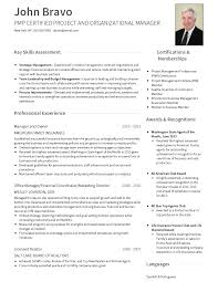 Cv Guidelines Best Cv Photo Advice And Tips To Add Or Not To Add
