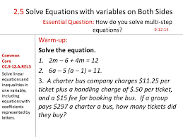2 5 solve equations with variables on both sides