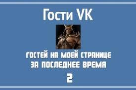 Санек Клюкин | ВКонтакте