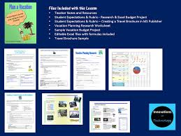 Ms Publisher Lesson Plans Plan A Vacation Project Based Learning Using Ms Word Excel