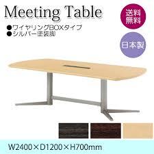 Modern School Furniture Impressive Kaguror Conference Table Long Desk Worktable Executive Room