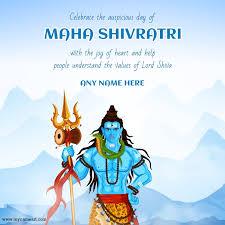 write your name on devo k dev mahadev image