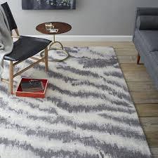 diffused zebra printed wool rug