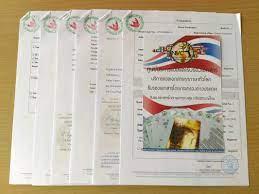 ศูนย์บริการแปลเอกสารภาษาตุรกี - ILC GROUP CALL: 083-2494999 LINE:  @ITRANSLATION